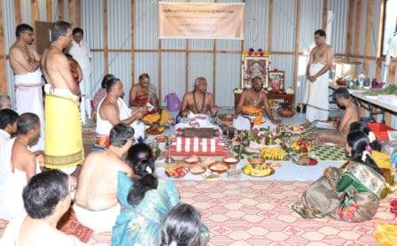 Vedic Centre - 1-WEBSITE