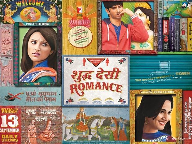 CINETALK shuddh desi romance