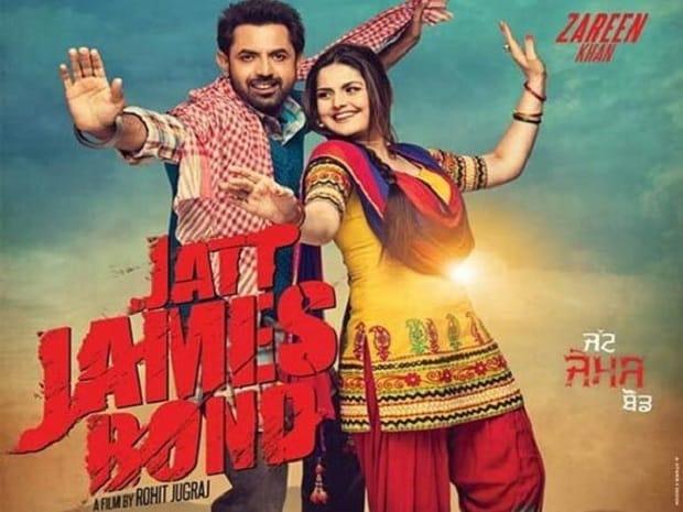 Jatt-james-bond-movie-released-date