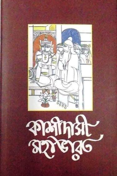 lost manuscript.Indian Link