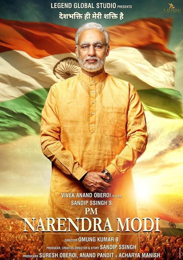 Narendra Modi.Indian Link